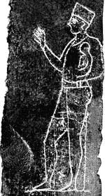 На стеле - изображение жреца. В его руках ребенок, предназначенный для жертвоприношения
