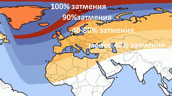 В пятницу утром над Краматорском будет светить лишь 2/3 Солнца, фото-2