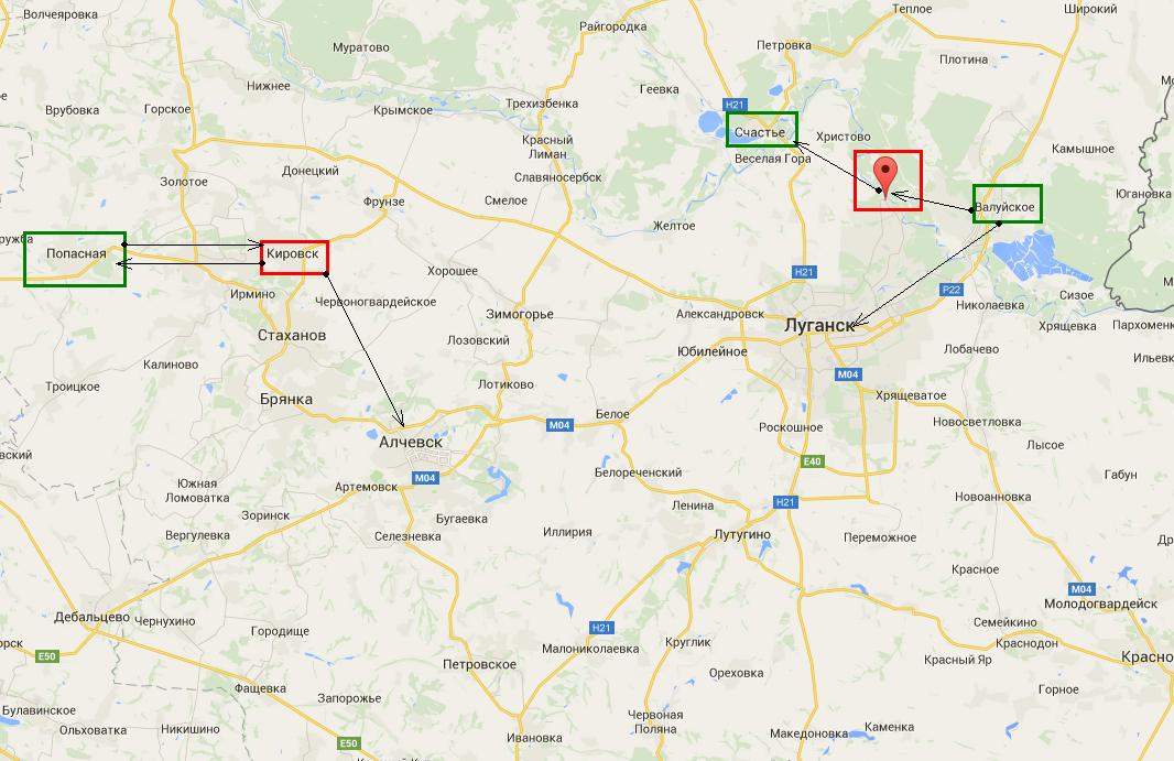 в оккупированный Луганск
