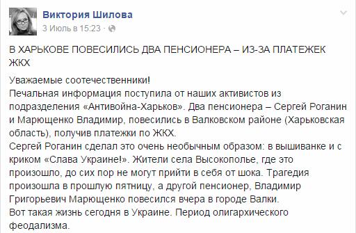 """Террористы """"ДНР"""" признали, что у них есть современное оборудование для глушения сигнала беспилотников, - ОБСЕ - Цензор.НЕТ 6393"""