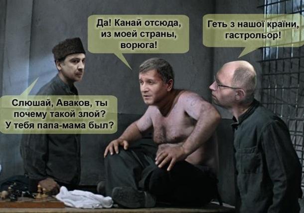 Столкновения в Днепре случились из-за самопиара одной из политических партий, - Нацполиция - Цензор.НЕТ 9301