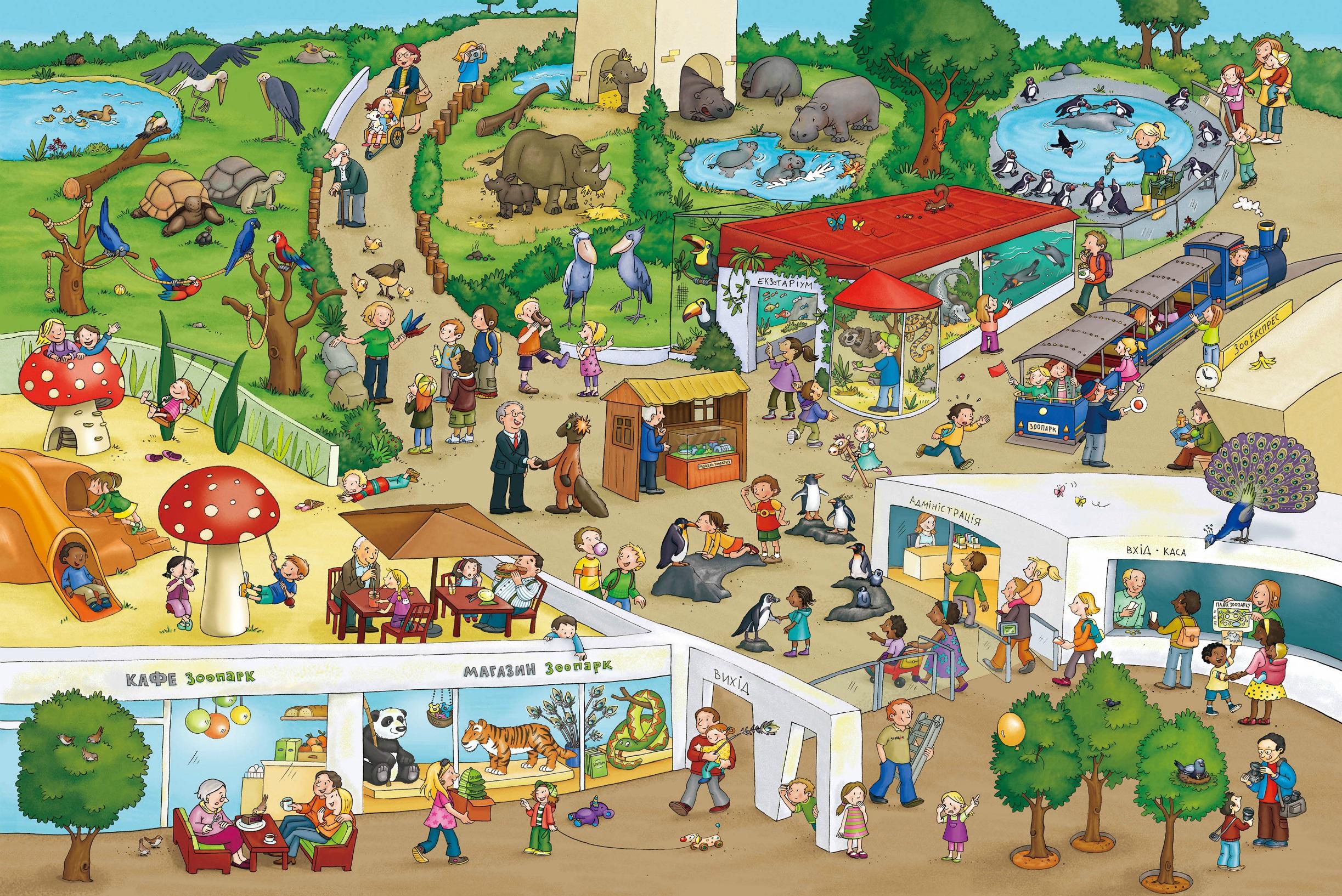 Картинки зоопарка для детей