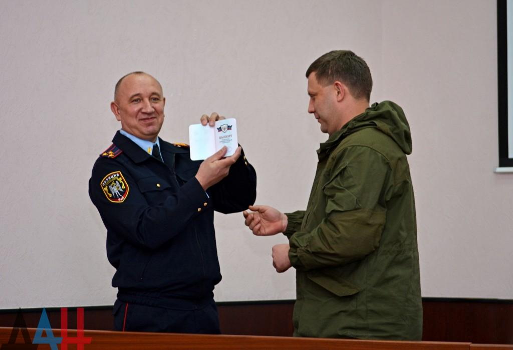 Паспортный стол севастопольская 19