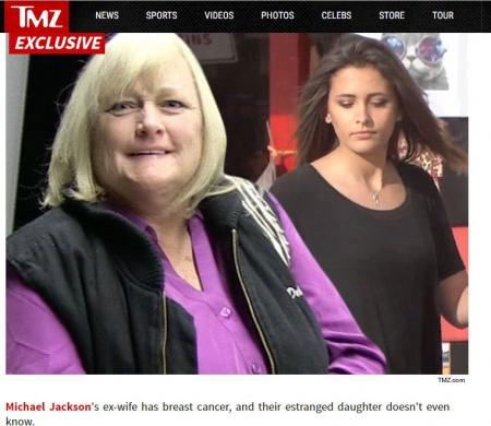 Жену едут раком фото 421-833