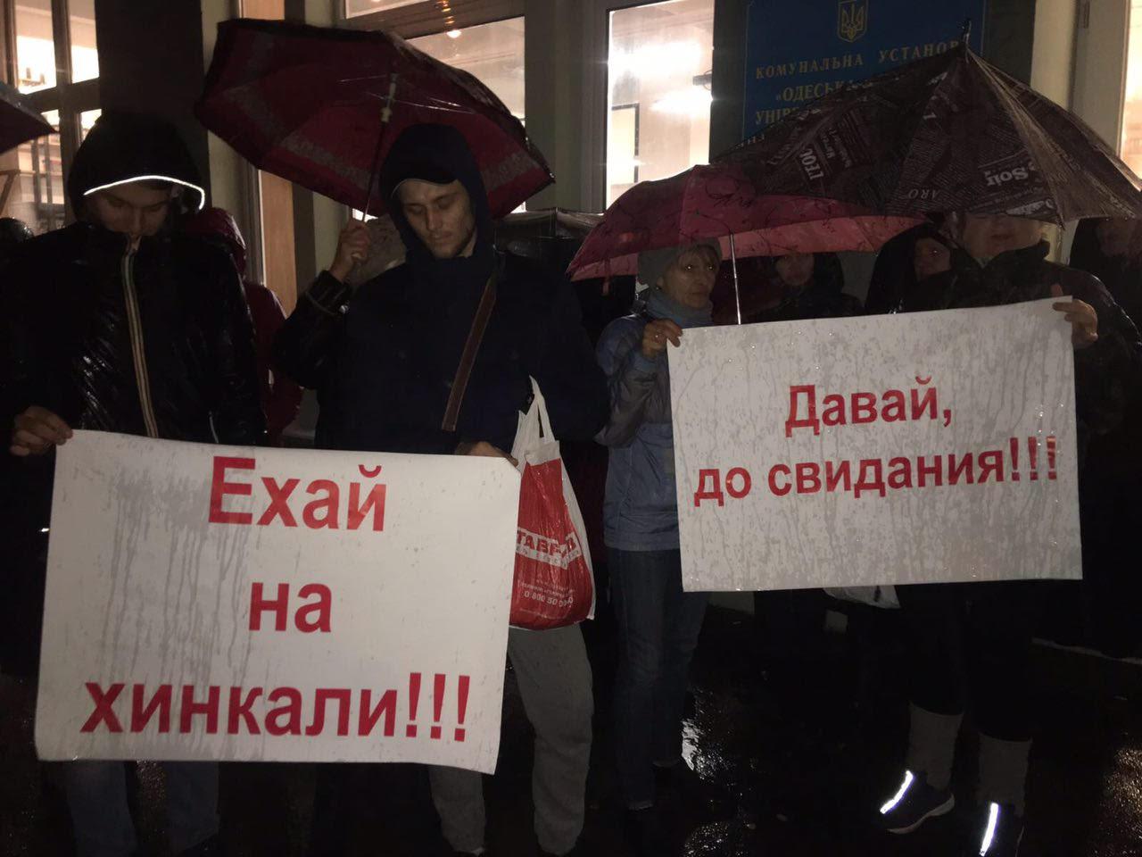Уходя вотставку, Саакашвили обвинил Порошенко всговоре содесской мафией
