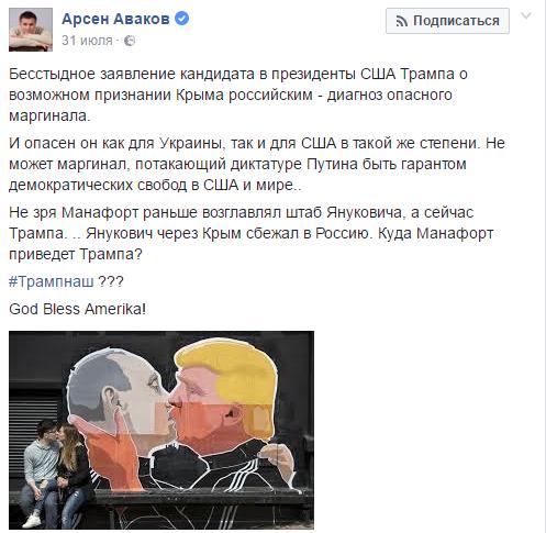 Кабмин согласовал отставку Саакашвили - Цензор.НЕТ 7183