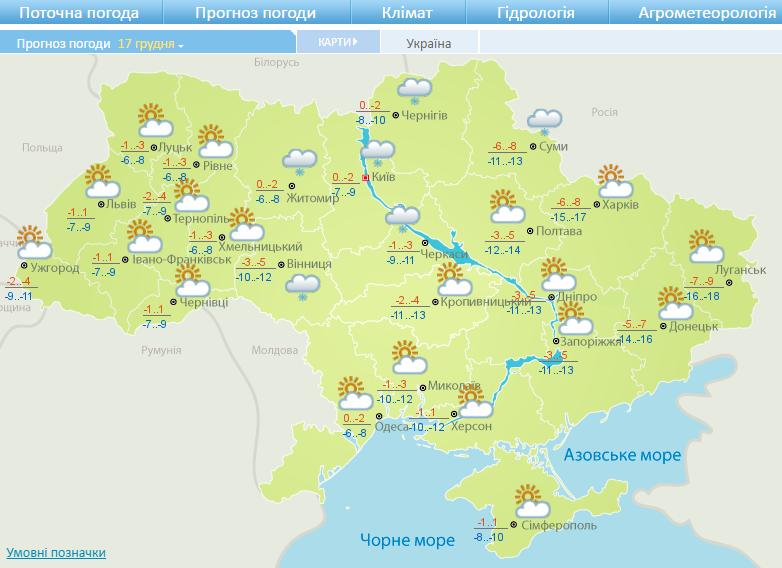 Украинское государство ожидают небольшой снег игололед: погода наначало недели
