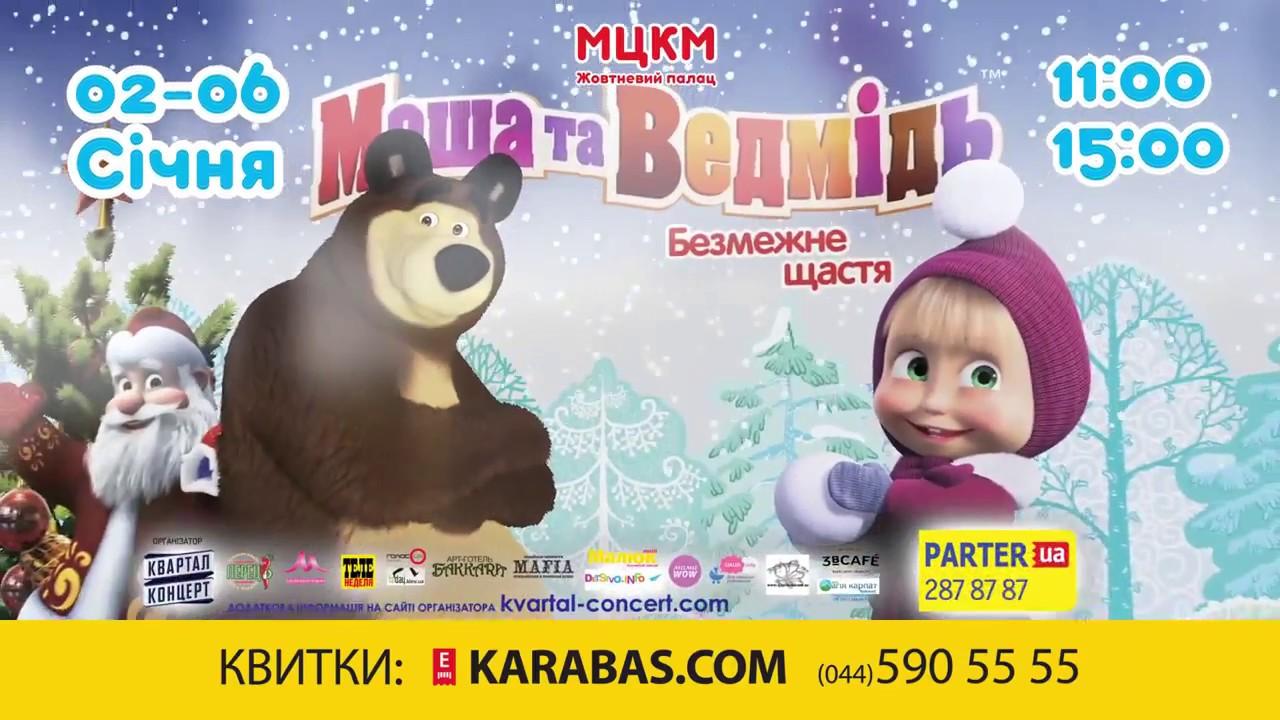 Завтра стартует встреча Нового года наСофийской площади