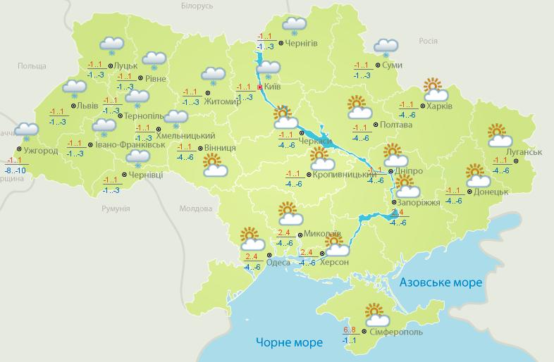 НаРождество в государство Украину придут крепкие морозы