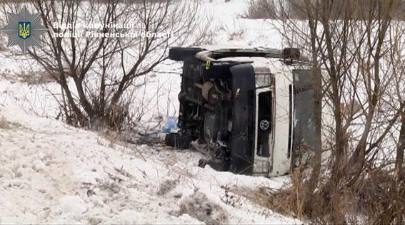 ВоЛьвовской области автобус спассажирами попал вДТП