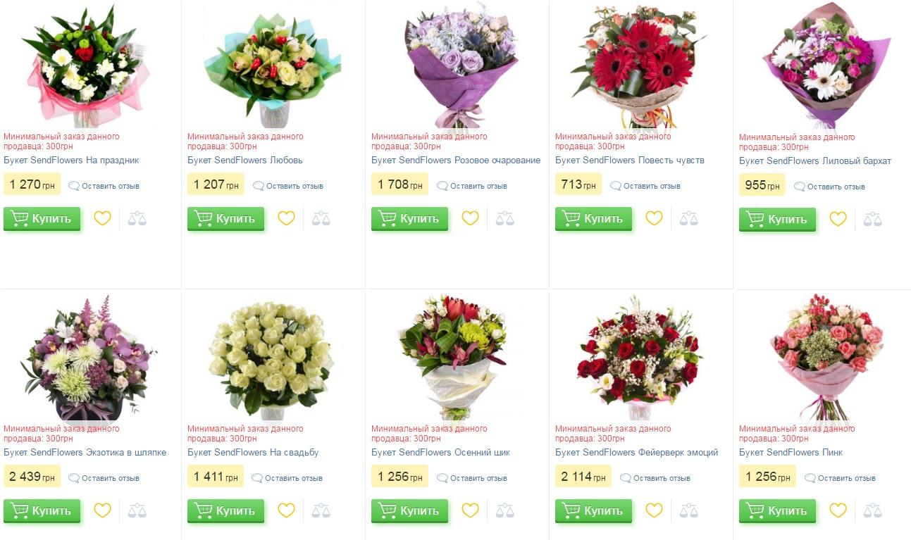 Камелия цена цветок 20