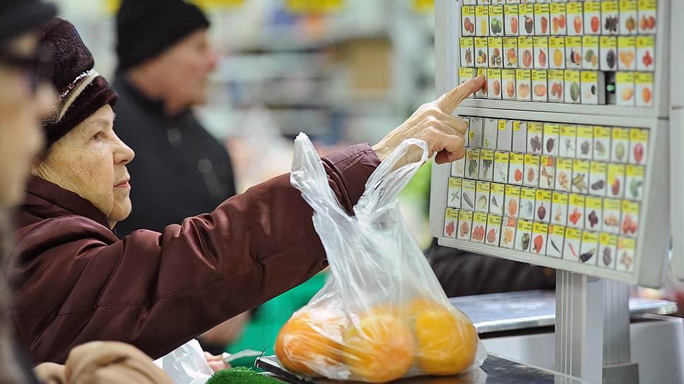 Права потребителей в спермаркете