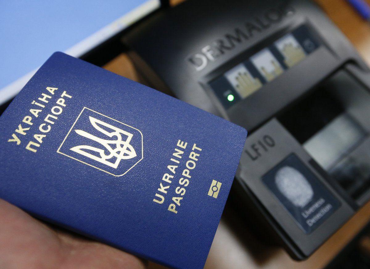 Как получить биометрический паспорт в Украине: пошаговая инструкция