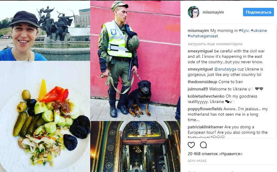 Звезда сериала «Теории огромного взрыва» прогулялась поКиеву
