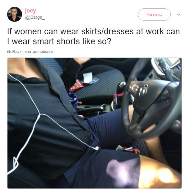Англичанин пришел наработу в одеяние из-за запрета носить шорты