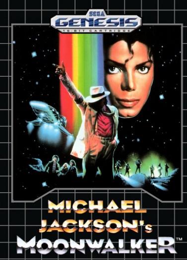 День рождения Майкла Джексона: 10 малоизвестных фактов о поп-короле, фото-2