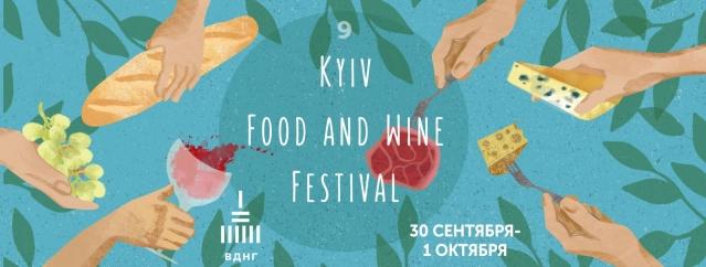 В этом сезоне Kyiv Food and Wine Festival состоится в столице уже в 9-й  раз. Тематика мероприятия - классическое сочетание сыра и ... 6f8385915fade