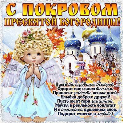 Купить Осень - рыжий, открытка, Открытка ручной 59