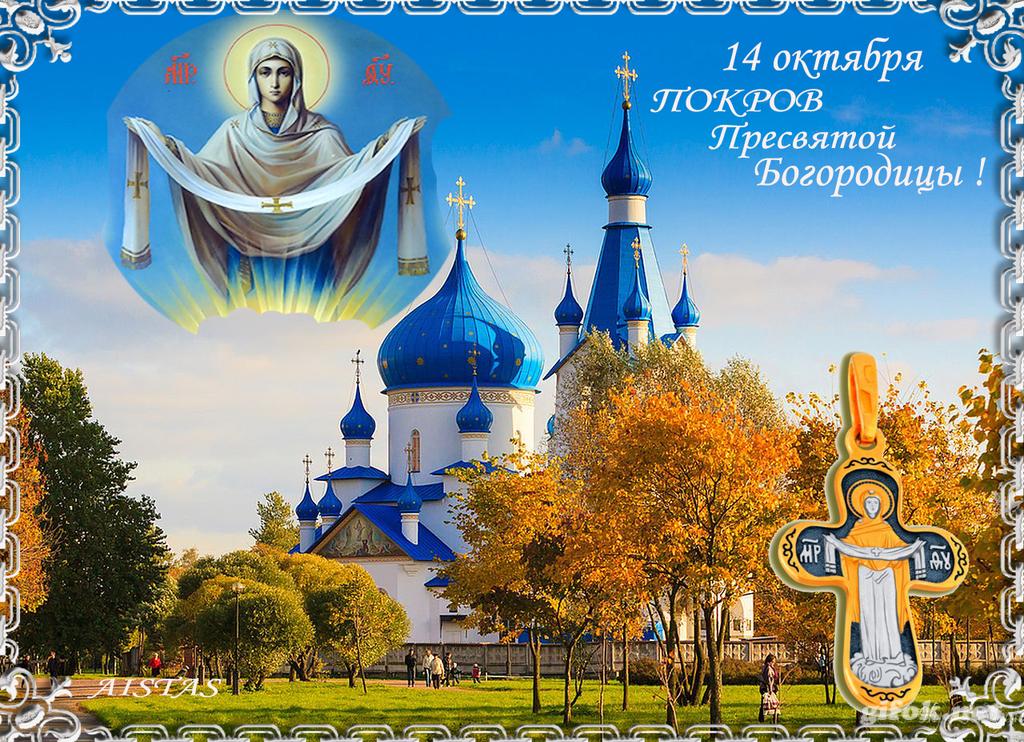 Открытки С ДНЕМ РОЖДЕНИЯ! Бесплатно! 14