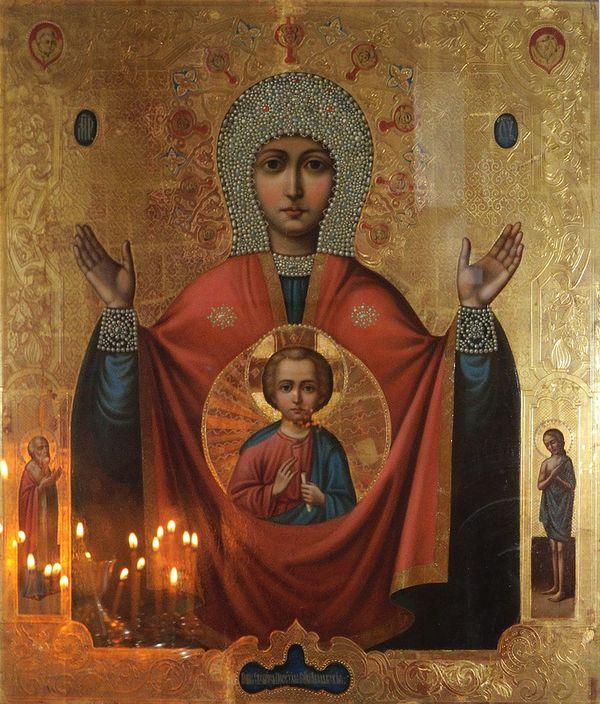 10декабря Православная Церковь почитает образ Пресвятой Богородицы «Знамение»
