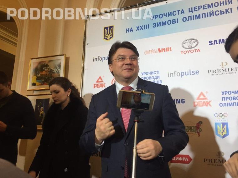 Жданов рассчитывает намедали пофристайлу украинской сборной наОлимпиаде
