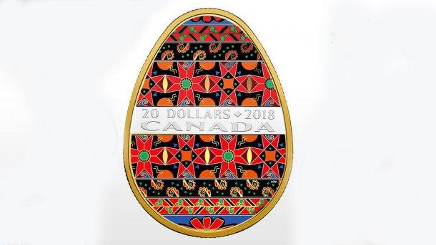 Кременчугским коллекционерам назаметку: канадцы выпустят монету ввиде украинской писанки