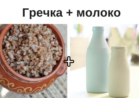 http://podrobnosti.ua/media/ckeditor_uploads/2018/02/19/3.jpg