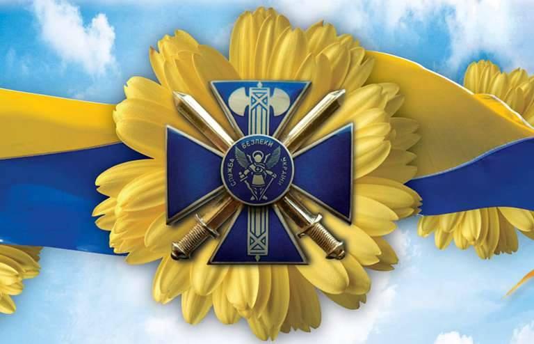 Вітання Секретаря РНБО України О.Турчинова з нагоди Дня Служби безпеки України
