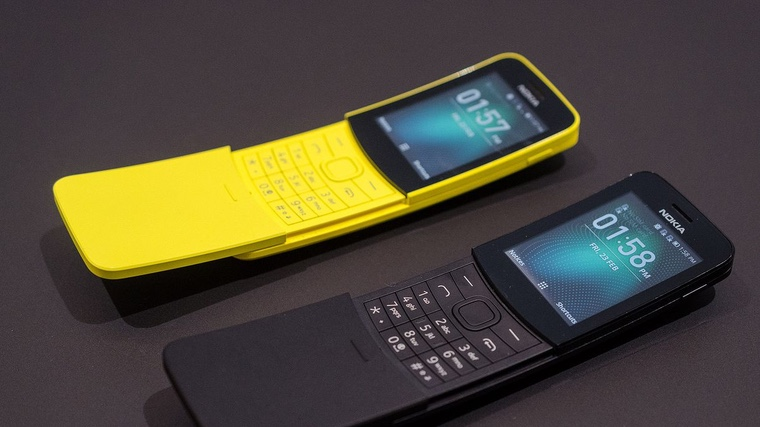 В Российской Федерации стартовали продажи «телефона-банана» нокиа - Потребительский рынок