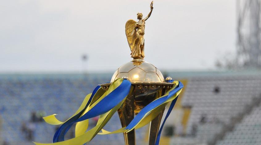 кубок по футболу украина