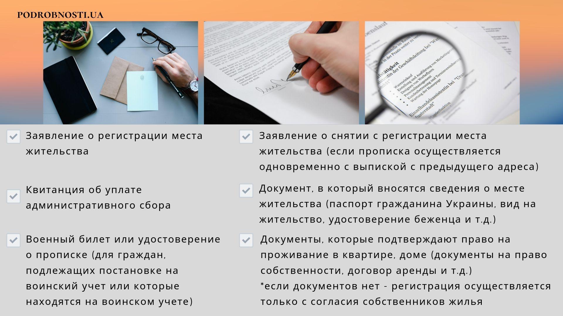 Регистрация ооо без прописки как заполнить декларацию 3 ндфл вычеты на детей