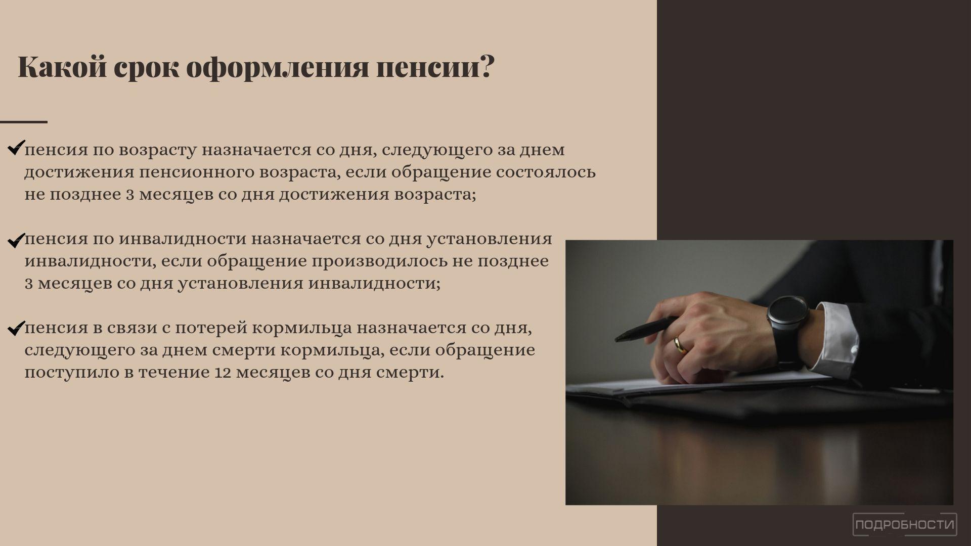 Как получить пенсию по потере кормильца в украине сайт пенсионного фонда нижний новгород личный кабинет