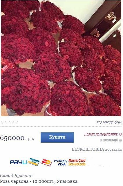 Букет за 650 тысяч на сайте интернет-магазина цветов