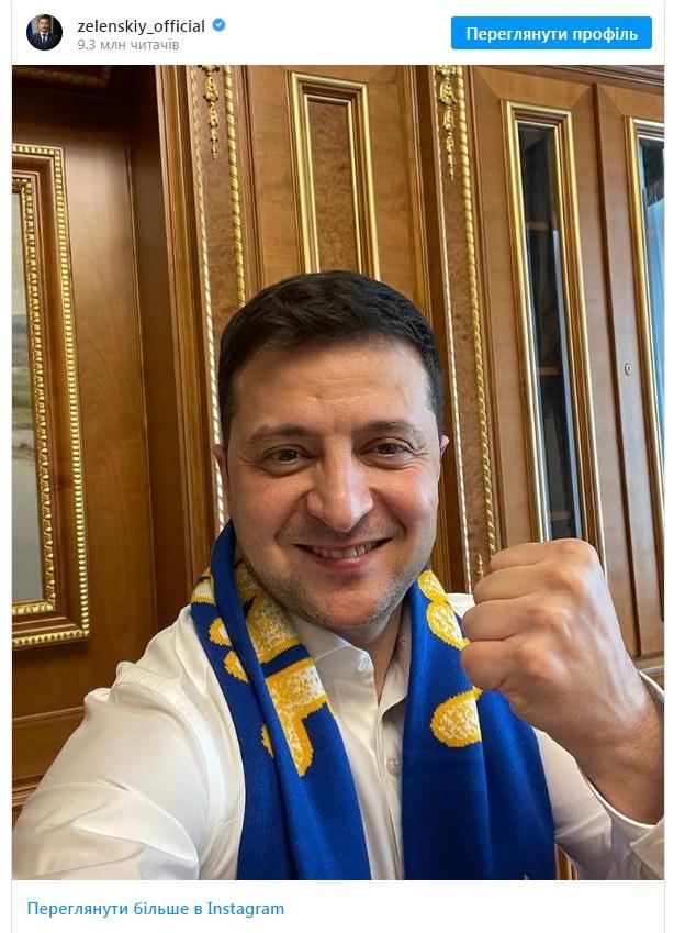 Зеленский в фанатском шарфике пожелал удачи сборной Украины перед матчем с Казахстаном