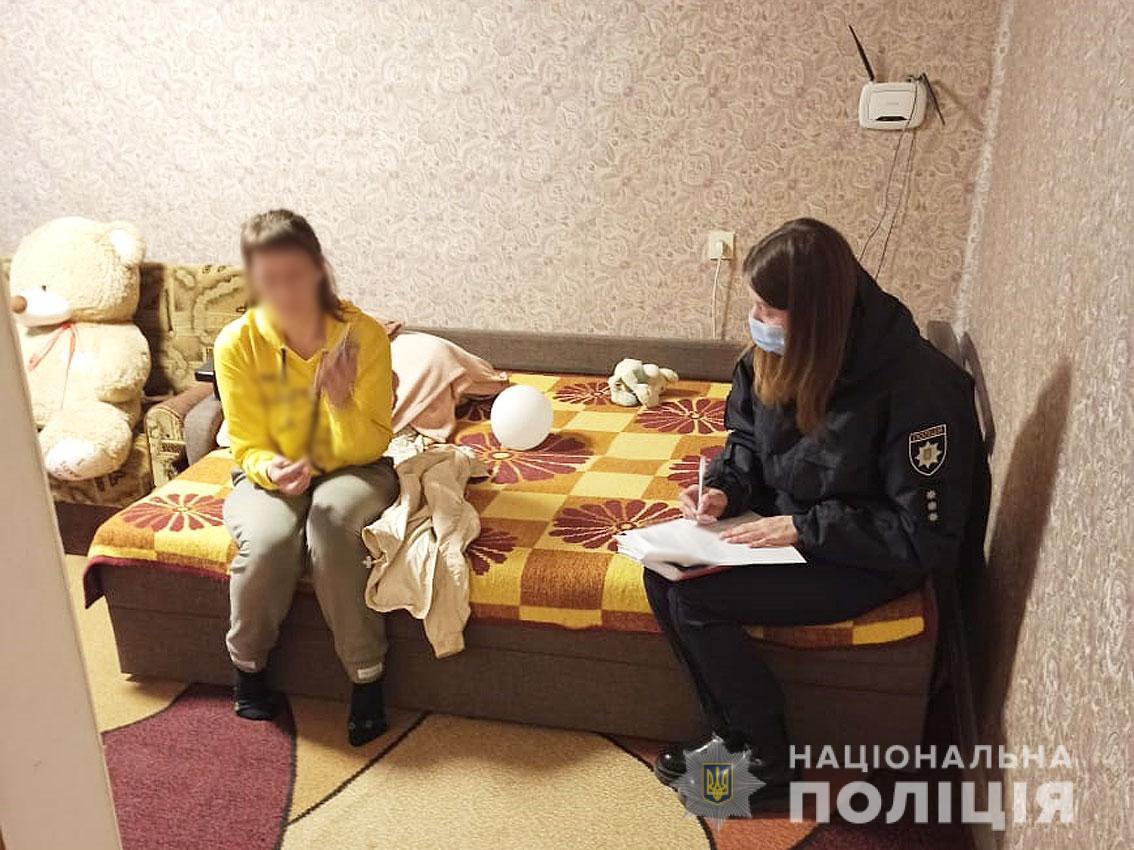 В Черниговской области двое малышей попали в реанимацию после падения с высоты