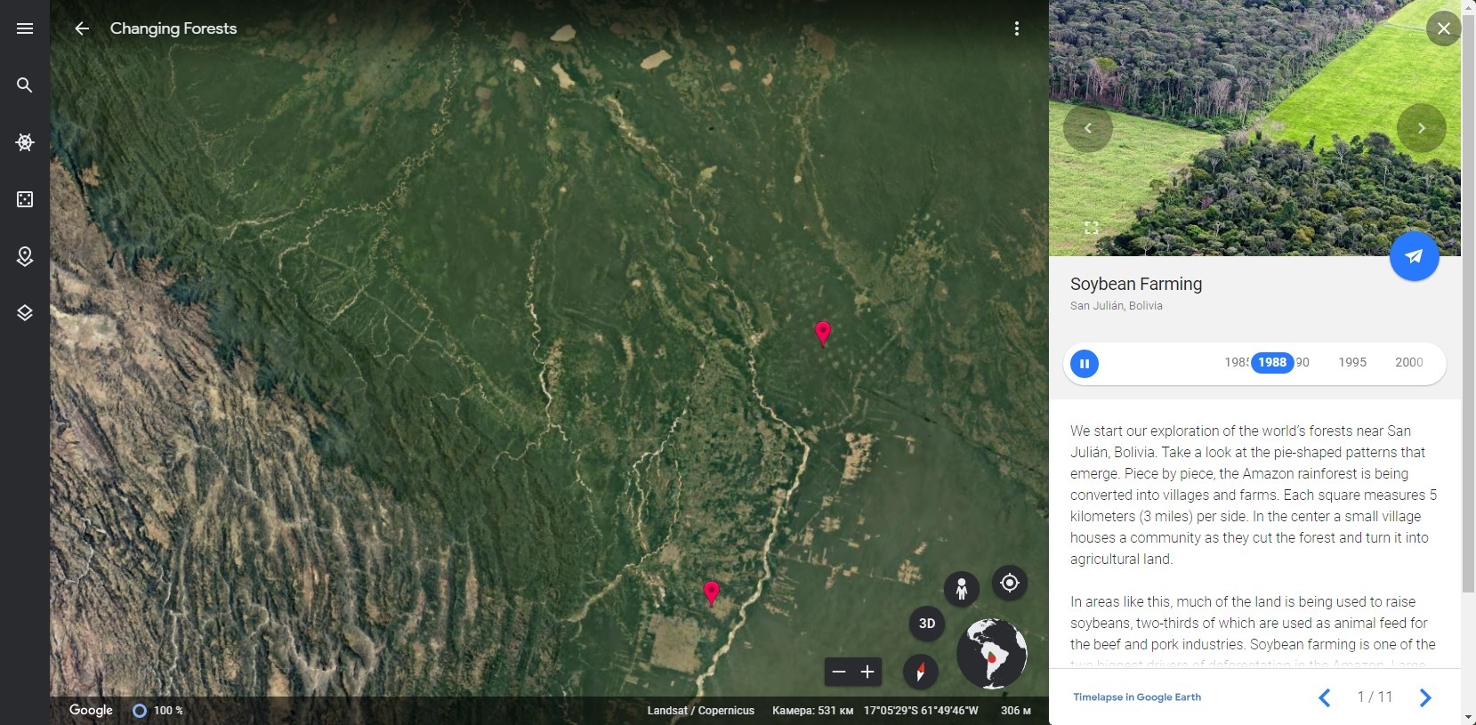 Google Earth Timelaps