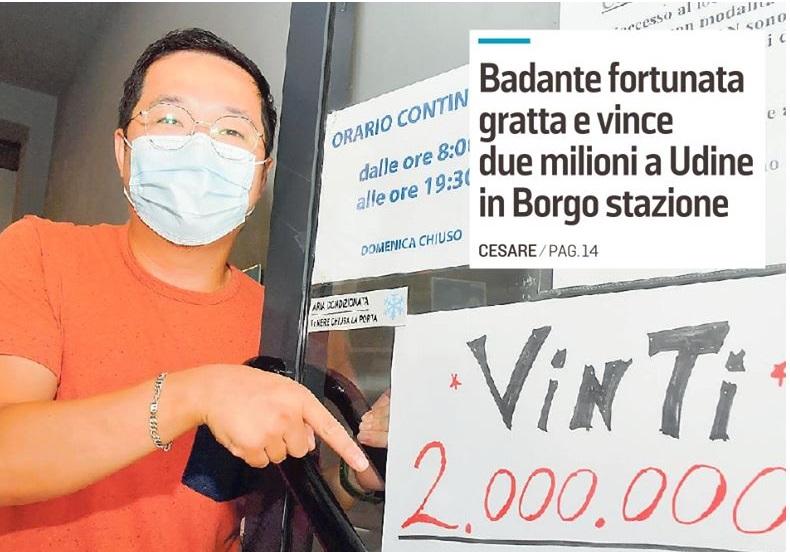 В Италии украинка выиграла в лотерею 2 миллиона евро