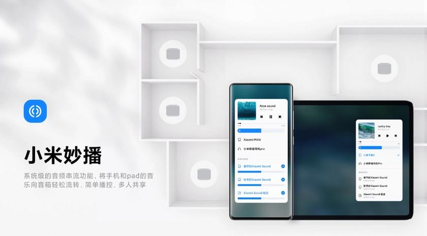 Xiaomi Magic