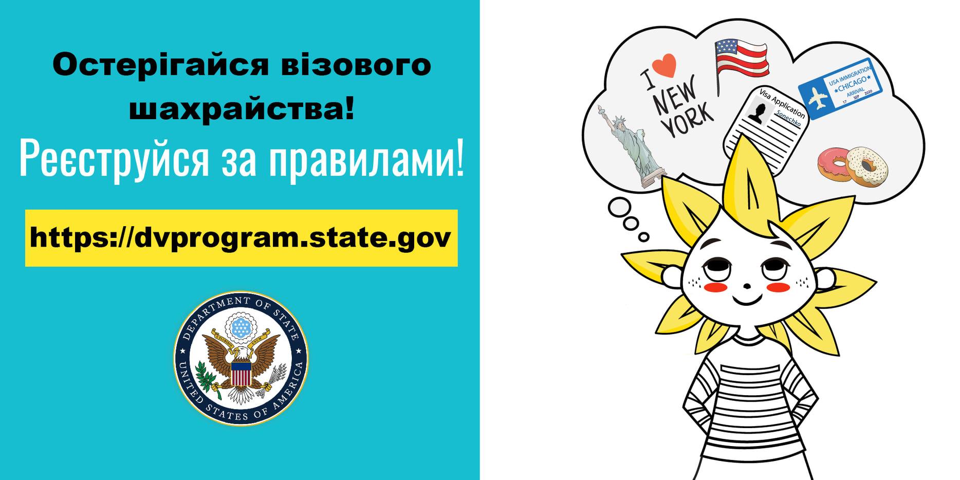 СЩА возобновили лотереи иммиграционных виз грин-карт