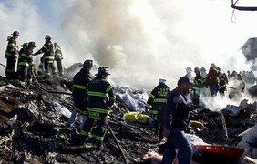 12 ноября: авиакатастрофа в Нью-Йорке