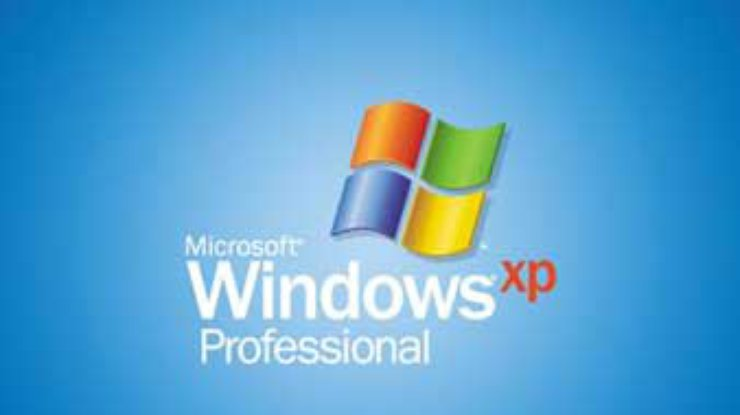 Microsoft выпустила пакет с украинским интерфейсом для Windows XP Pro