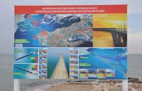 Временный мост через керченский пролив. Фото СИТ.Новости