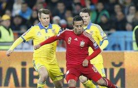 Матч Украина - Испания