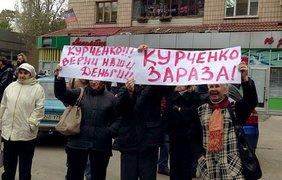 По мнению активистов, Курченко наживается на поставках газа на Донбасс