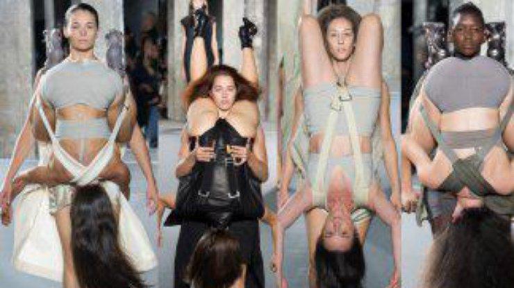 В Париже состоялся безумный показ мод