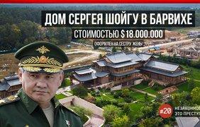 Дом министра обороны России Сергея Шойгу. Фото alburov.ru