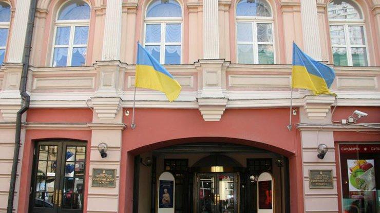 Украинский культурный центр в Москве. Фото из архива