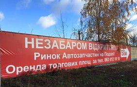 В центре Киев экс-депутат устроил стрельбу