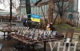 Мемориал на улице Институтской