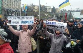 Протестующие недовольны властью